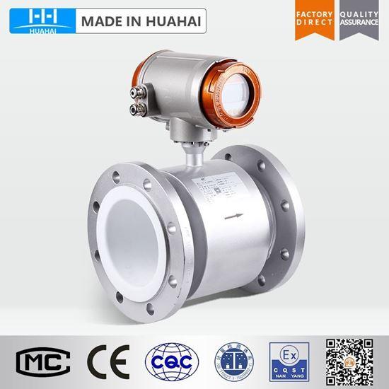 Picture of Focmag3102 Smart electromagnetic flow meter
