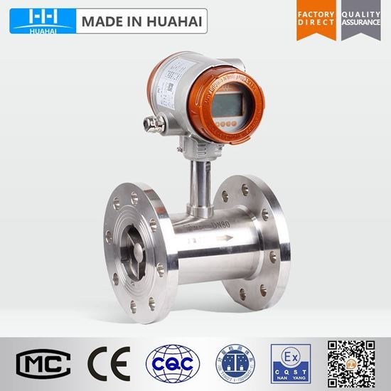Picture of Foctur flange type liquid turbine flowmeter