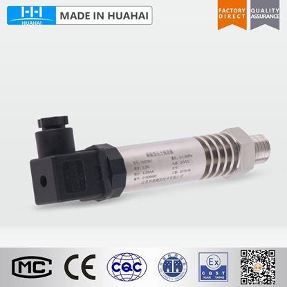 Picture of HH316 high temperature pressure transmitter