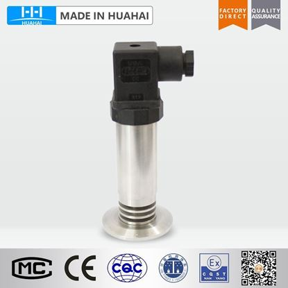 Picture of HH316 sanitary type pressure transmitter