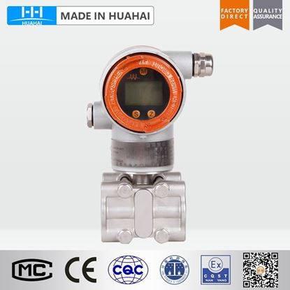 Picture of Focp smart monocrystalline silicon absolute pressure transmitter