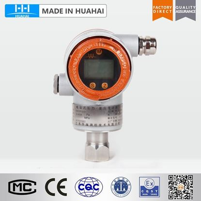 Picture of Focp smart monocrystalline silicon gauge pressure transmitter