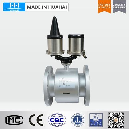 Picture of HHDS Water meter type electromagnetic flowmeter