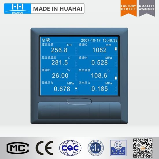 Picture of Blue screen paperless recorder (HHVX5300)