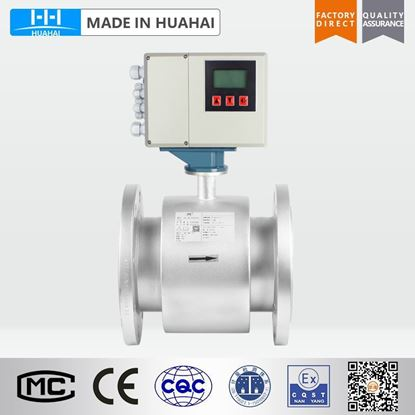 Picture of HHDR electromagnetic heat meter
