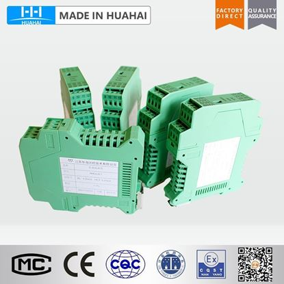 Picture of Smart rail mounted isolator