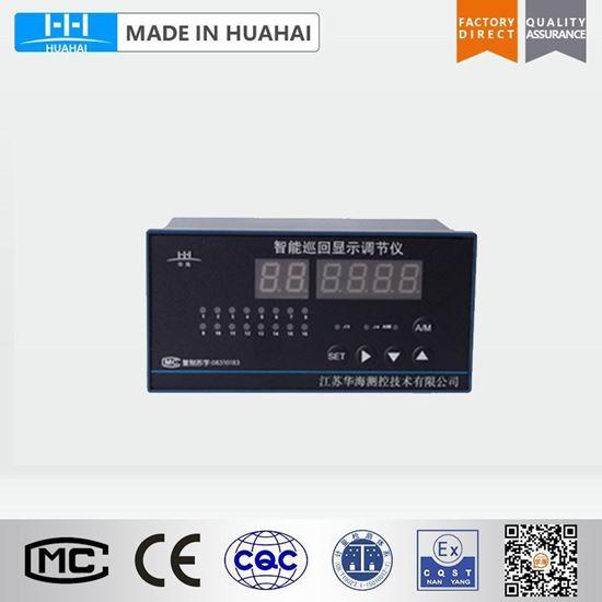 Picture of XMDA-6000 Intelligent itinerant display regulator