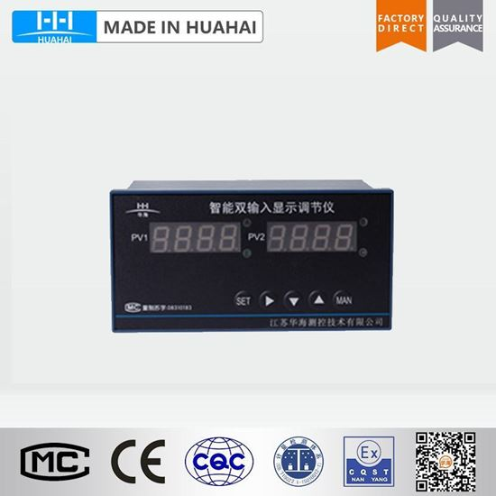 Picture of XMBA-7000 Intelligent dual input display regulator